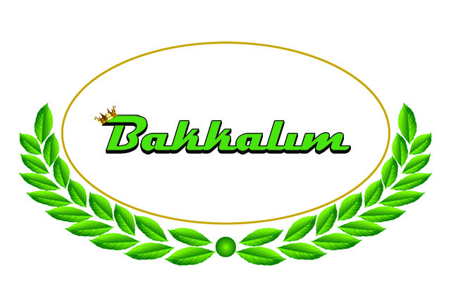 Bakkalim Co. Ltd. Laurel Leaves / Bay Leaf